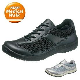 【ポイント5倍】ひざへの底力 アサヒメディカルウォーク WK M002 KV3004 メンズ 紳士靴 メッシュスニーカー(24.0〜28.0cm/4E) アサヒ靴 【送料無料】