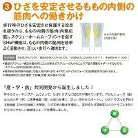 [新色追加]【レディース】22.0〜25.0cm(4E)KV7719アサヒメディカルウォークMS-L