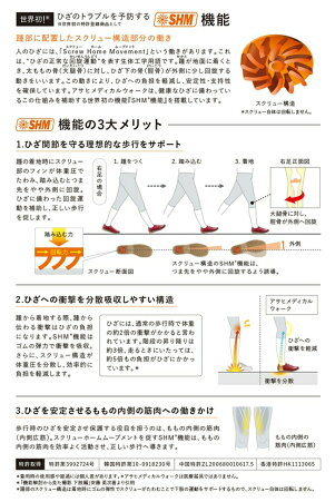 ひざへの底力アサヒメディカルウォークCCL013KV3009レディース(22.0〜25.0cm/3E)靴シューズ【送料無料】