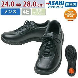 【ポイント5倍】ひざ 膝 負担 軽減 アサヒメディカルウォーク WK M001 ブラック KV30022 メンズ 紳士靴 (24.0〜28.0cm/4E) アサヒ靴 ASAHI ショップチャンネル サイドジップ プレゼント