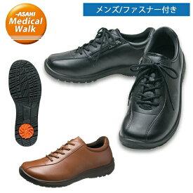 【秋の健康応援クーポン付】ひざ 膝 負担 軽減 アサヒメディカルウォーク WK M001 KV3002 メンズ 紳士靴 (24.0〜28.0cm/4E) アサヒ靴 ASAHI ショップチャンネル サイドジップ プレゼント