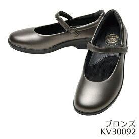 【アサヒシューズ直営店/ASAHISHOES】ひざへの底力 アサヒメディカルウォーク CC L013 ブロンズメタリック KV3009 レディース(22.0〜25.0cm/3E) アサヒ靴 【送料無料】