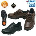 【75%OFF!!】【在庫限り】アサヒメディカルウォーク GT M002 KV5001 スニーカー メンズ(24.0〜28.0cm/4E) アサヒ靴【2…
