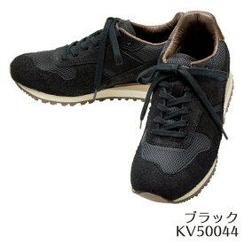 【アサヒシューズ直営店/ASAHISHOES】ひざのトラブルを予防するSHM機能つき アサヒメディカルウォーク RW L011 ブラック KV5004 スニーカー レディース(22.0〜25.0cm/3E) アサヒ靴 【送料無料】