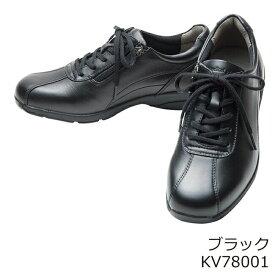 【アサヒシューズ直営店/ASAHISHOES】ひざのトラブルを予防するSHM機能つき アサヒメディカルウォーク LE ブラック KV7800 レディース(21.5〜25.0cm/3E) アサヒ靴 【送料無料】