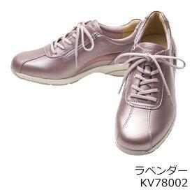 【アサヒシューズ直営店/ASAHISHOES】ひざのトラブルを予防するSHM機能つき アサヒメディカルウォーク LE ラベンダー KV7800 レディース(21.5〜25.0cm/3E) アサヒ靴 【送料無料】