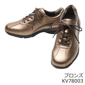 【アサヒシューズ直営店/ASAHISHOES】ひざのトラブルを予防するSHM機能つき アサヒメディカルウォーク LE ブロンズ KV7800 レディース(21.5〜25.0cm/3E) アサヒ靴 【送料無料】