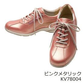 【69%OFF!!】【在庫限り】ひざのトラブルを予防するSHM機能つき アサヒメディカルウォーク LE ピンクメタリック KV78004 レディース(21.5〜25.0cm/3E) アサヒ靴【2101FS】