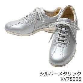 【69%OFF!!】【在庫限り】ひざのトラブルを予防するSHM機能つき アサヒメディカルウォーク LE シルバーメタリック KV78006 レディース(21.5〜25.0cm/3E) アサヒ靴【2101FS】