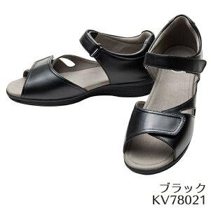 [新発売]【レディース】21.5〜25.0cm(3E)KV7802アサヒメディカルウォークSL
