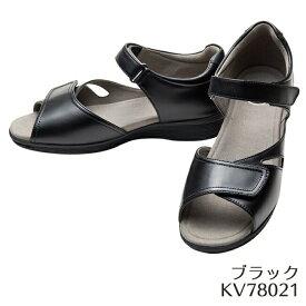【アサヒシューズ直営店/ASAHISHOES】ひざのトラブルを予防するSHM機能つき アサヒメディカルウォーク SL ブラック KV7802 サンダル レディース(21.5〜25.0cm/3E) アサヒ靴 【送料無料】
