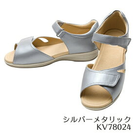 【アサヒシューズ直営店/ASAHISHOES】ひざのトラブルを予防するSHM機能つき アサヒメディカルウォーク SL シルバーメタリック KV7802 サンダル レディース(21.5〜25.0cm/3E) アサヒ靴 【送料無料】