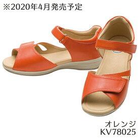 【アサヒシューズ直営店/ASAHISHOES】ひざのトラブルを予防するSHM機能つき アサヒメディカルウォーク SL オレンジ KV7802 サンダル レディース(21.5〜25.0cm/3E) アサヒ靴 【送料無料】