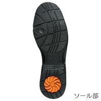 【あす楽】ひざのトラブルを予防するSHM機能つきアサヒメディカルウォークWKL014KV7803ブーツタイプレディース(21.5〜25.0cm/3E)【送料無料】