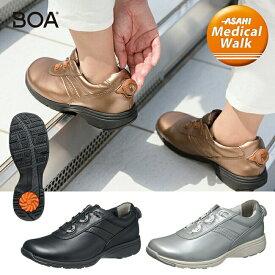 【72%OFF!!】ひざのトラブルを予防するSHM機能つき アサヒメディカルウォーク BO L015 KV7804 レディース(21.5〜25.0cm/4E) アサヒ靴 ウォーキングシューズ【2101FS】