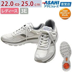 【ポイント5倍】ひざへの底力 SHM機能つきウォーキングシューズ メディカルウォーク TR L019 ホワイト KV78401 レディース(22.0〜25.0cm/3E) アサヒ靴 ASAHI ランニングシューズ