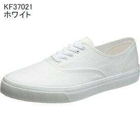 【ポイント5倍】アサヒ 503 ホワイト KF3702 スニーカー レディース メンズ ユニセックス(22.0〜28.5cm/2E) アサヒ靴 ASAHI