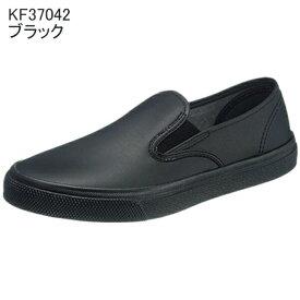 【ポイント5倍】アサヒ 505 ブラック KF3704 カジュアルアサヒシューズ レディース メンズ ユニセックス(22.0〜28.5cm/2E) アサヒ靴