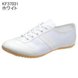 【本日P10倍デー&全品5%OFFクーポン付】アサヒ 504 ホワイト KF3703 スニーカー レディース メンズ ユニセックス(17.0〜28.0cm/2E) アサヒ靴