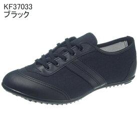 【ポイント5倍】アサヒ 504 ブラック KF3703 スニーカー レディース メンズ ユニセックス(17.0〜28.0cm/2E) アサヒ靴