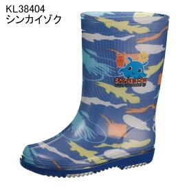 【送料無料クーポン付/ポッキリ価格!!】【Halloween10】【在庫限り】サンリオ R283 シンカイゾク KL3840 キッズ・ジュニア(14.0〜19.0cm/2E) アサヒ靴