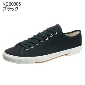 【ポイント5倍】アサヒ G01 ブラック KD2000 スニーカー レディース メンズ ユニセックス(21.5〜29.0cm/2E) アサヒ靴 ASAHI