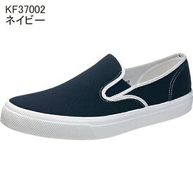 【ポイント5倍】アサヒ 501 ネイビー KF3700 スニーカー レディース メンズ ユニセックス(22.0〜28.5cm/2E) アサヒ靴 ASAHI