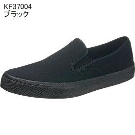 【7/14 23:59マデポイント5倍★Fashion THE SALE】アサヒ 501 ブラック KF3700 スニーカー レディース メンズ ユニセックス(12.5〜15.0cm/2E) アサヒ靴
