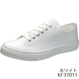 【ポイント5倍】アサヒ 502 ホワイト KF3701 スニーカー レディース メンズ ユニセックス(21.0〜28.0cm/3E) アサヒ靴 ASAHI