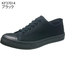 【ポイント5倍】アサヒ 502 ブラック KF3701 スニーカー レディース メンズ ユニセックス(21.0〜28.0cm/3E) アサヒ靴 ASAHI