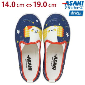 【本日P10倍デー&全品5%OFFクーポン付】アサヒ P101 シロクマ KC3701 スニーカー トドラー・ジュニア(14.0〜19.0cm/2E) アサヒ靴