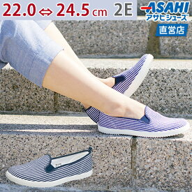 【ポイント5倍】アサヒスニーカー L01K ストライプ KC4105 スニーカー レディース(22.0〜24.5cm/2E) アサヒ靴 ASAHI
