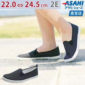 【ポイント5倍】アサヒスニーカー L01K ブラックミズタマ KC4105 スニーカー レディース(22.0〜24.5cm/2E) アサヒ靴 ASAHI