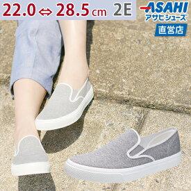 【ポイント5倍】アサヒ 501 グレー KF3700 スニーカー レディース メンズ ユニセックス(22.0〜28.5cm/2E) アサヒ靴 ASAHI
