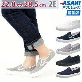 【本日P10倍デー×最大20%OFFクーポン配布中】アサヒ 501 KF3700 スニーカー レディース メンズ ユニセックス(22.0〜28.5cm/2E) アサヒ靴 ASAHI
