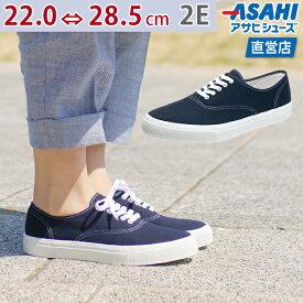 【ポイント5倍】アサヒ 503 ネイビー KF3702 スニーカー レディース メンズ ユニセックス(22.0〜28.5cm/2E) アサヒ靴 ASAHI