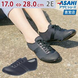 【ポイント5倍】アサヒ 504 ブラック KF3703 スニーカー レディース メンズ ユニセックス(17.0〜28.0cm/2E) アサヒ靴 ASAHI プレゼント