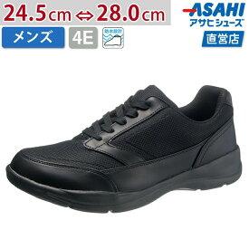【50%OFFクーポン付】【Halloween50】【在庫限り】アサヒ M514WS ブラック KF7112 メンズ(24.5〜28.0cm/4E) アサヒ靴