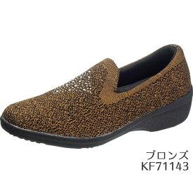 【即納】【あす楽】アサヒ L516 ブロンズ KF7114 レディース(22.5〜25.0cm/3E) 靴 アサヒシューズ