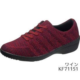【7/14 23:59マデポイント5倍★Fashion THE SALE】アサヒ L517 ワイン KF7115 レディース(22.5〜25.0cm/3E) アサヒ靴