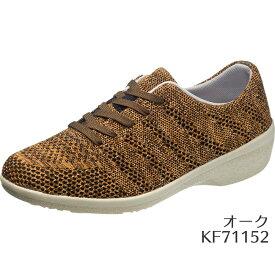 【即納】【あす楽】アサヒ L517 オーク KF7115 レディース(22.5〜25.0cm/3E) 靴 アサヒシューズ