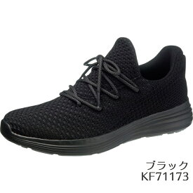 【70%OFF!!】【在庫限り】アサヒ M519 ブラック KF7117 メンズ(25.0〜28.0cm/3E) アサヒ靴 ASAHI【2103ss】