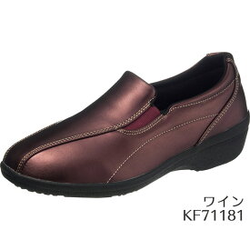 【ポイント5倍】アサヒ L520 ワイン KF7118 レディース(22.5〜25.0cm/3E) アサヒ靴