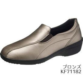 【ポイント5倍】アサヒ L520 ブロンズ KF7118 レディース(22.5〜25.0cm/3E) アサヒ靴