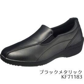 【ポイント5倍】アサヒ L520 ブラックメタリック KF7118 レディース(22.5〜25.0cm/3E) アサヒ靴