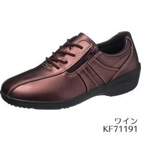 【本日P10倍デー&全品5%OFFクーポン付】アサヒ L521 ワイン KF7119 レディース(22.5〜25.0cm/3E) アサヒ靴