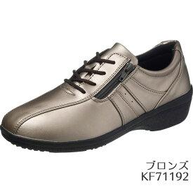 【即納】【あす楽】アサヒ L521 ブロンズ KF7119 レディース(22.5〜25.0cm/3E) 靴 アサヒシューズ