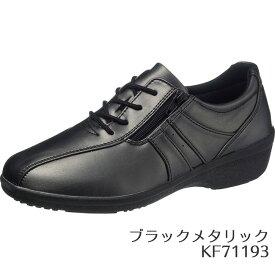 【本日P10倍デー&全品5%OFFクーポン付】アサヒ L521 ブラックメタリック KF7119 レディース(22.5〜25.0cm/3E) アサヒ靴