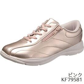【Halloween30】【Happy★Halloweenクーポン配布中!!】アサヒ L511 ピンク KF7958 カジュアルアサヒシューズ レディース(22.0〜25.0cm/4E) アサヒ靴