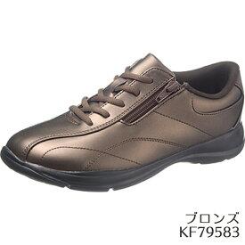 【即納】【あす楽】アサヒ L511 ブロンズ KF7958 カジュアルアサヒシューズ レディース(22.0〜25.0cm/4E) 靴 アサヒシューズ